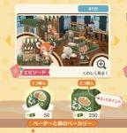 【ペーター】クッキー屋台.png