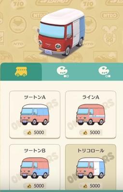 キャンピングカー.png