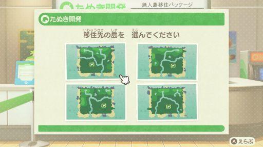 地形.jpg