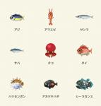 魚(海)①.png