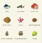 魚(海)②.png