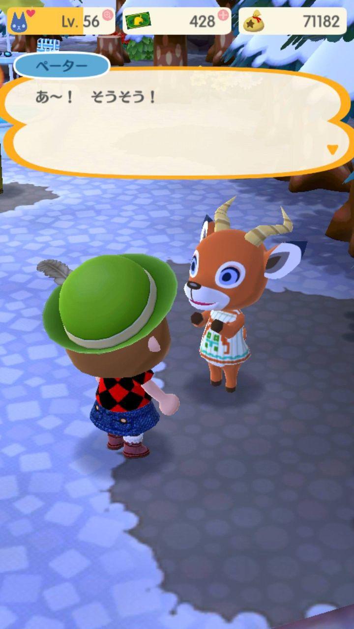 怒っ あつ てる 住人 森
